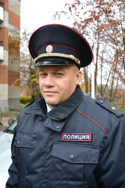 Всероссийский конкурс участковый года
