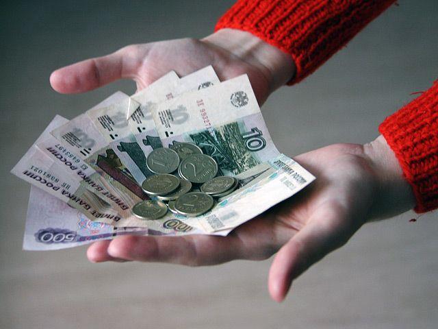 Деньги на просроченные кредиты
