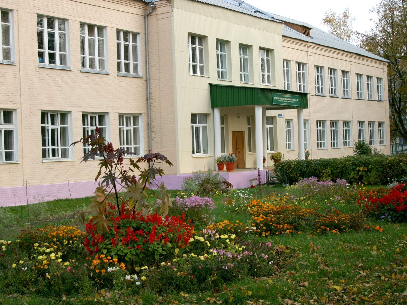 школа 4 людиново фото