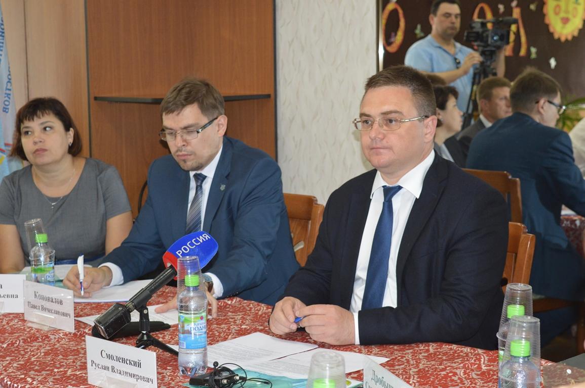 смоленский руслан владимирович биография