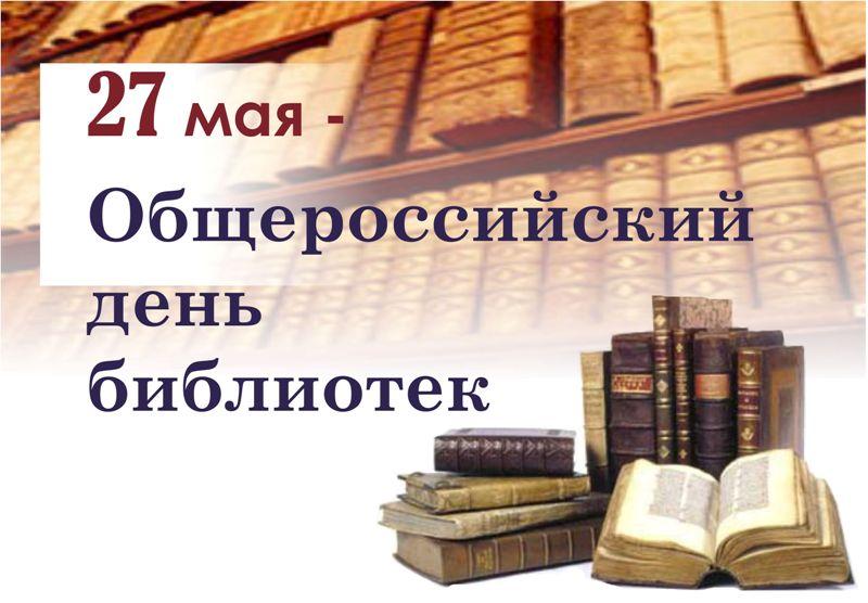 Библиотека Лиханова