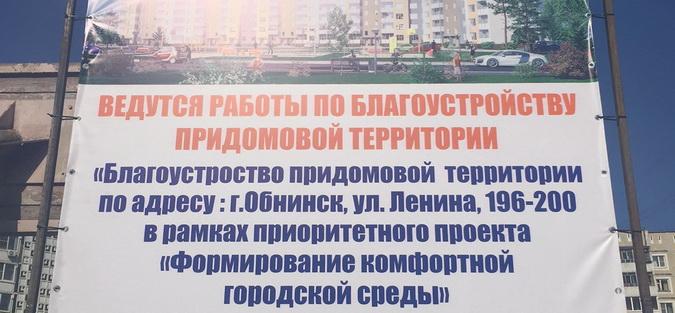 Фото admobninsk.ru.