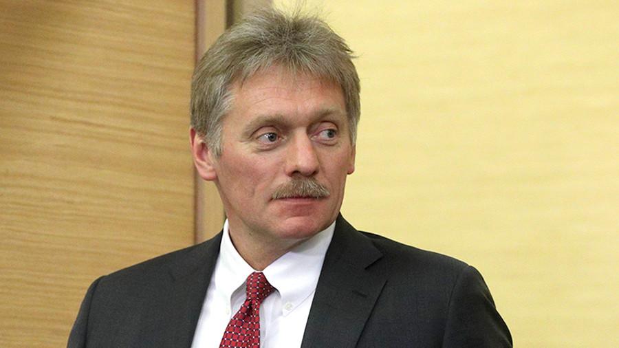 Фото «Известия».