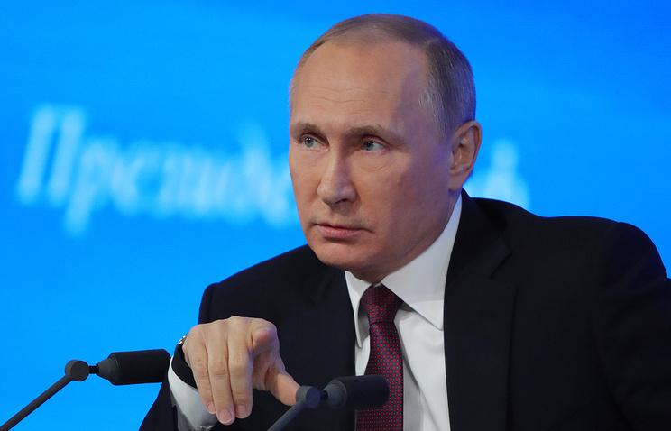 Фото пресс-службы президента России.