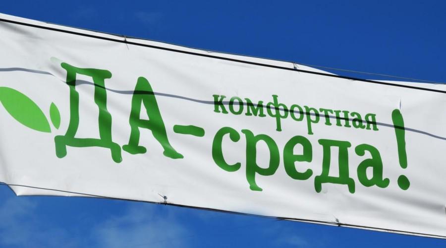 Малые города Поморья поборются запредложенные Путиным гранты наблагоустройство