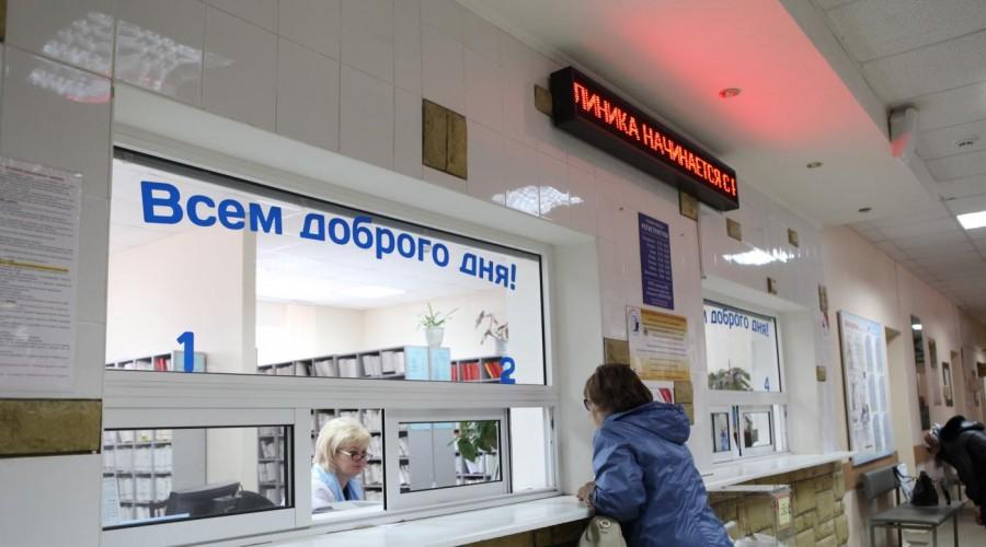 ВКалининградской области занеделю зарегистрировали один случай гриппа
