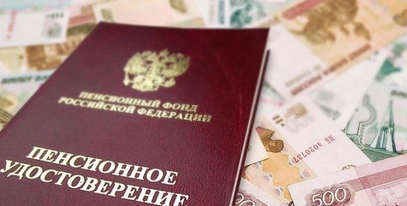 Фото pronedra.ru.