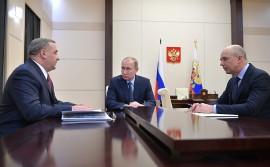 Владимир Путин провел рабочую встречу с Владимиром Пучковым и Антоном Силуановым