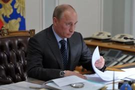 Президент РФ Владимир Путин принял участие в церемонии подписания Генерального соглашения между общероссийскими объединениями профсоюзов и работодателей и Правительством на 2018–2020 годы