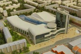 На строительство Дворца спорта Калуге выделен 1 млрд рублей