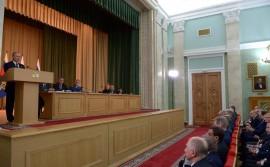 Президент РФ Владимир Путин принял участие в коллегии Генеральной прокуратуры