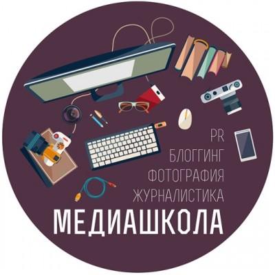 Известные тележурналисты проведут онлайн-лекции для школьников истудентовРФ