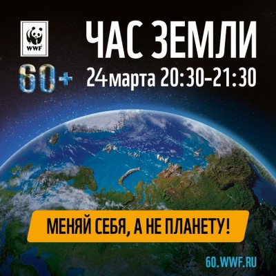 Подсветку ряда зданий Барнаула отключат 24марта в«Час Земли»