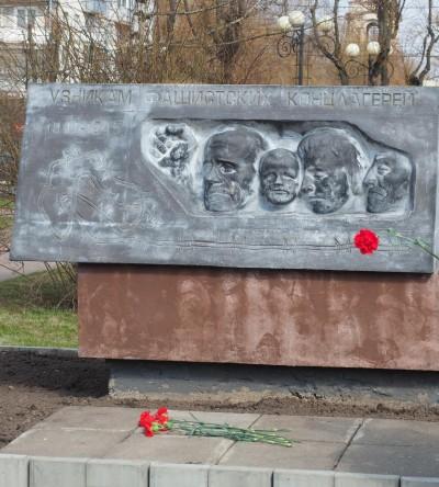 Международный день освобождения узников фашистских концлагерей отмечается 11апреля