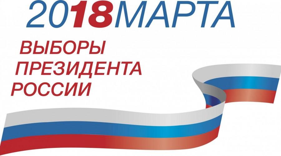 Нагосуслугах начал работу сервис, разрешающий подобрать участок для голосования навыборах