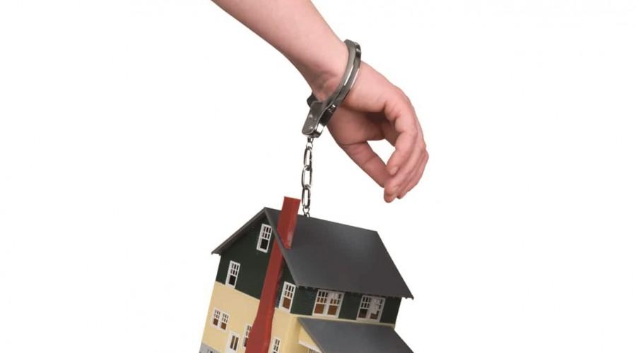 узнать арест на недвижимость