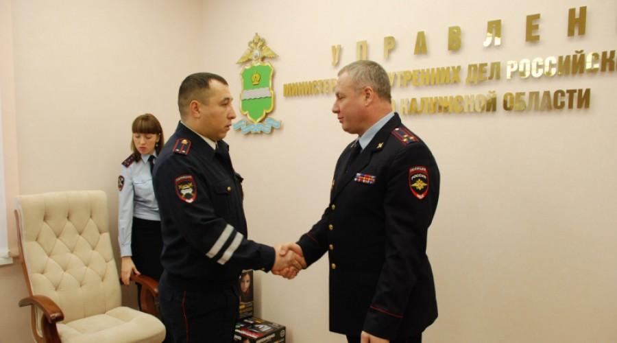 Руководство умвд россии по калужской области