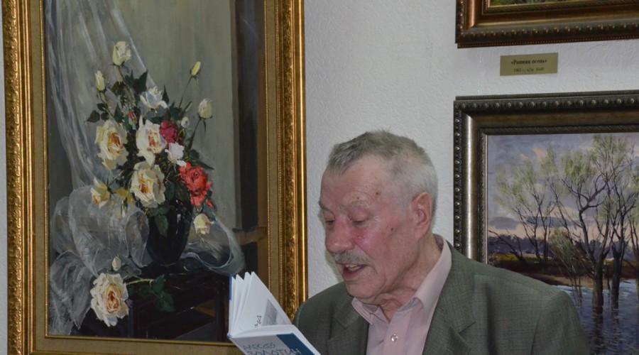 Алексей кулаков великий князь читать онлайн