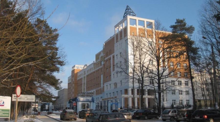 Медицинский центр южный адрес