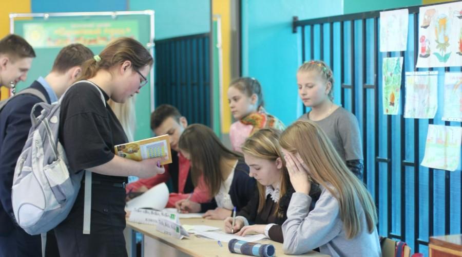 знакомства в г кирове калужской области