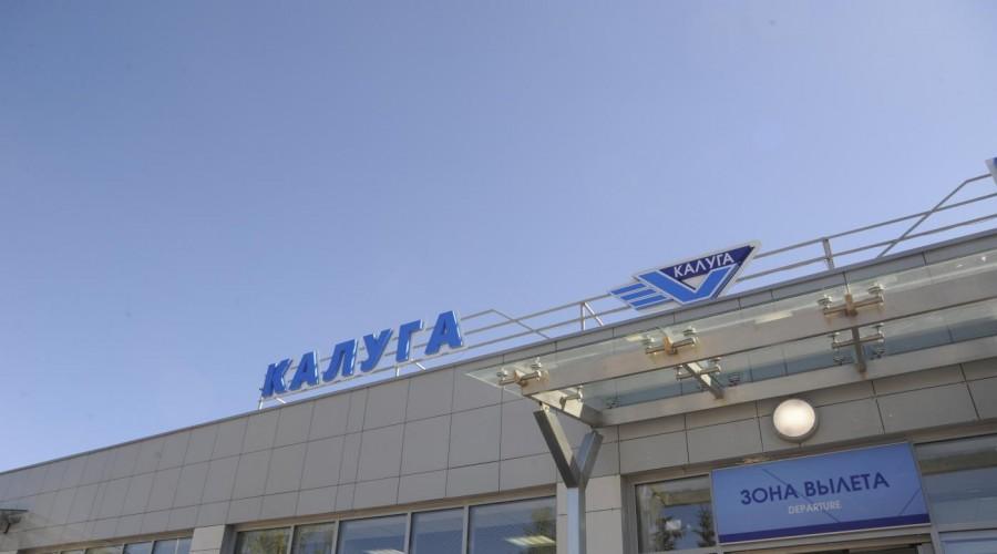 Купить авиабилет новосибирск самара