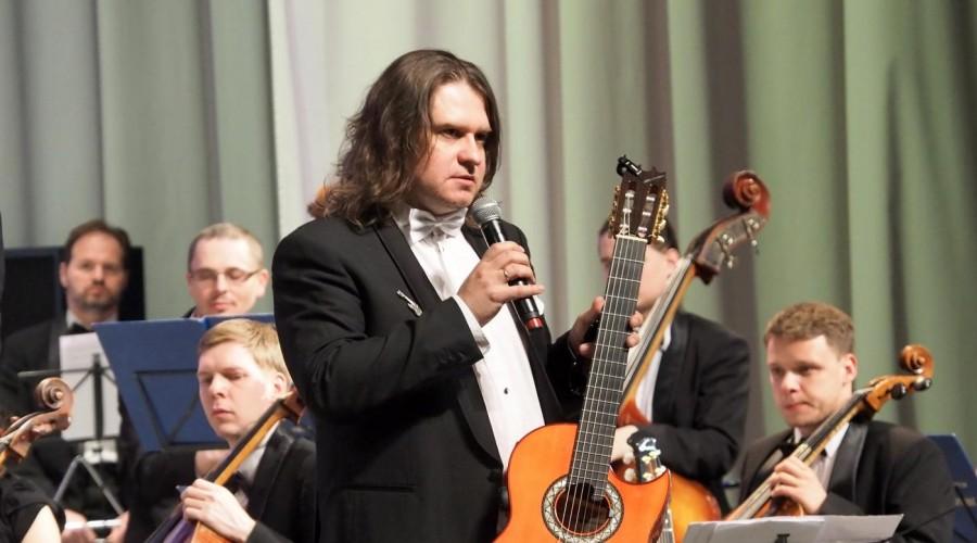 Двадцатый международный музыкальный фестиваль «Мир гитары»