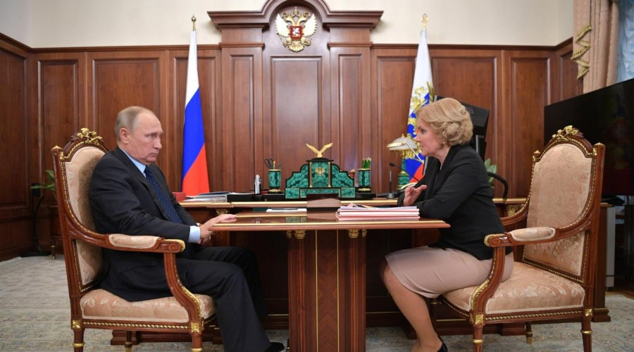 Вице-премьер Ольга Голодец назвала Томскую область «абсолютным лидером мирового здравоохранения»