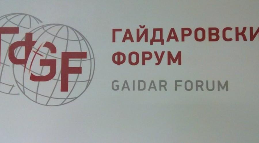 Якушев иКомарова примут участие вГайдаровском пленуме в столице