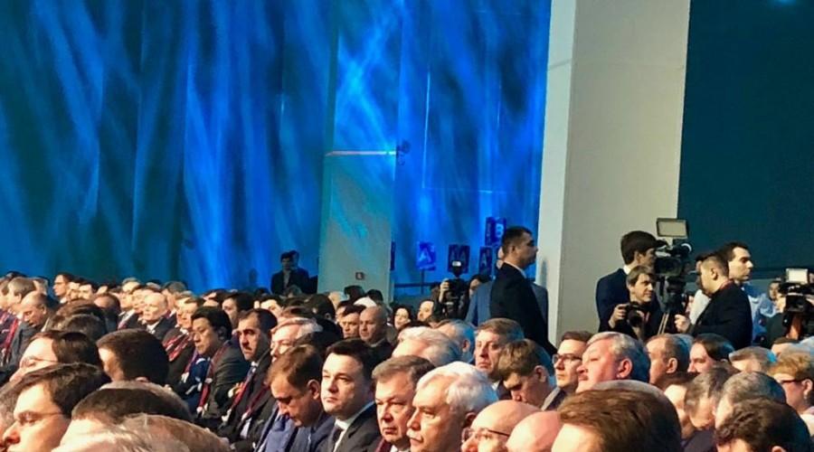На русском инвестиционном пленуме вСочи началось пленарное совещание