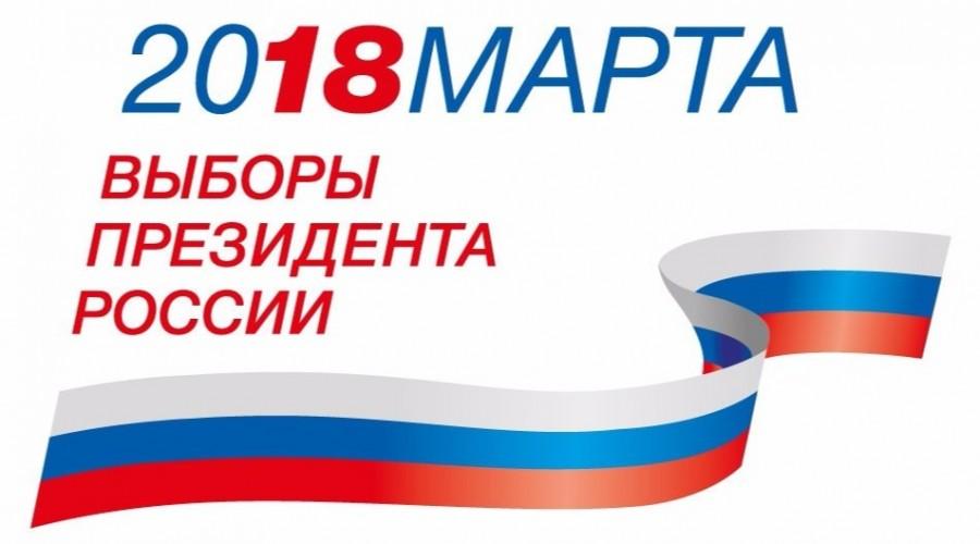 ВКурской области завершена установка видеокамер наизбирательных участках