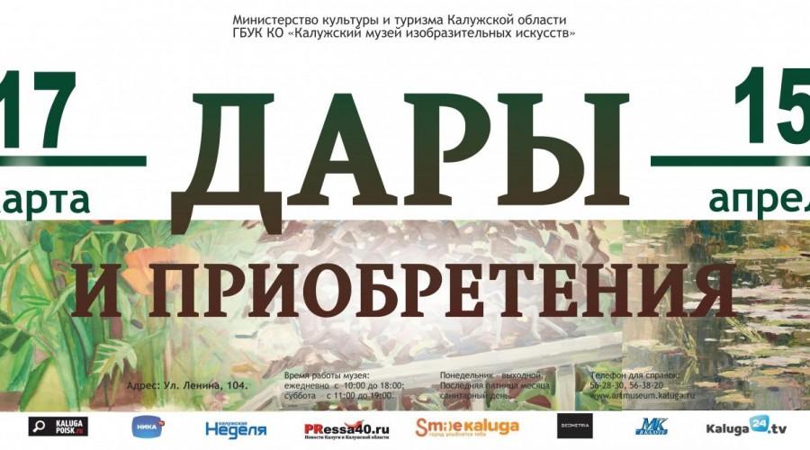 Российский музей получил в презент 160 рисунков Казимира Малевича