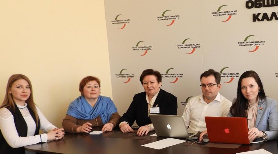 Председатель ОП Калужской области выразила признательность за успешную работу общественных наблюдателей