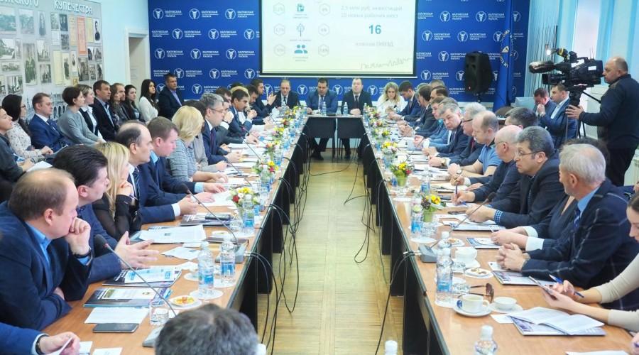 Перспективы Сосенского иКондрово обсудили вторгово-промышленной палате