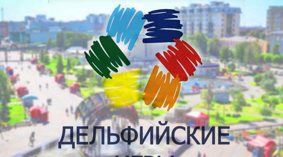 «Золото» из Приморья! «Дети Магнитки» стали первыми на Дельфийских играх