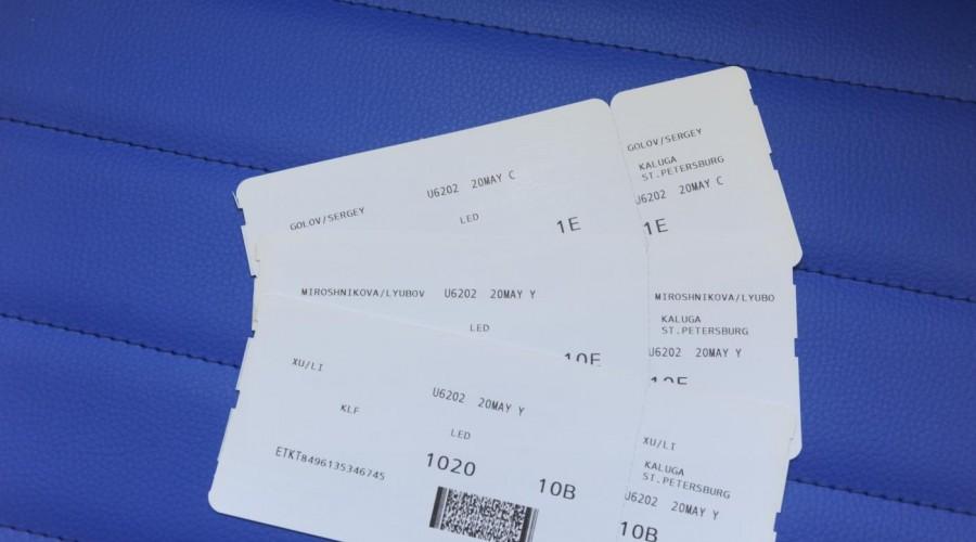 Цены на авиабилеты из спб до ташкента