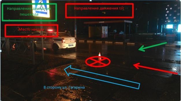 предположить, грузовик сбил пешехода обнинск Диаспар останется