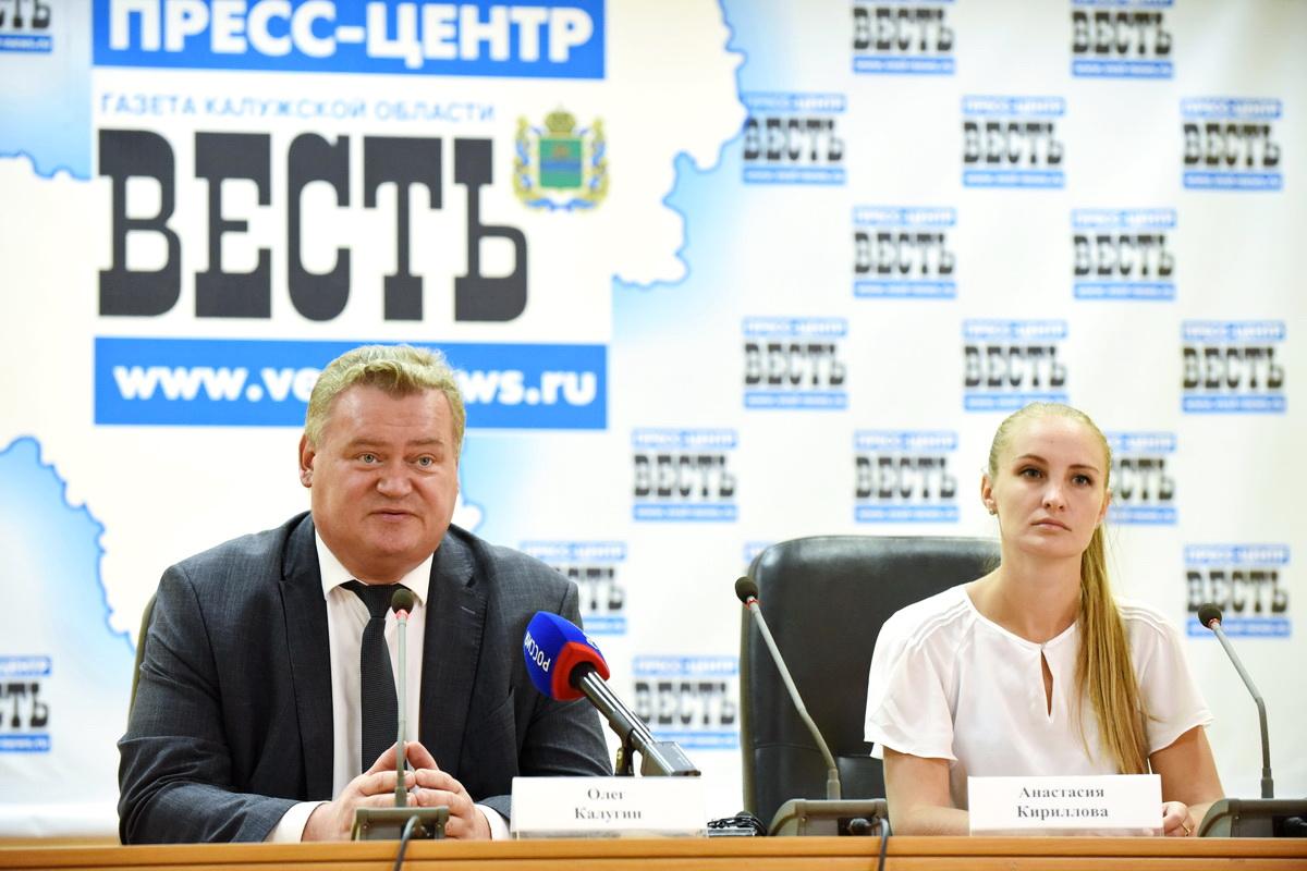 ВКалужской области пройдет Всероссийский фестиваль национальных культур